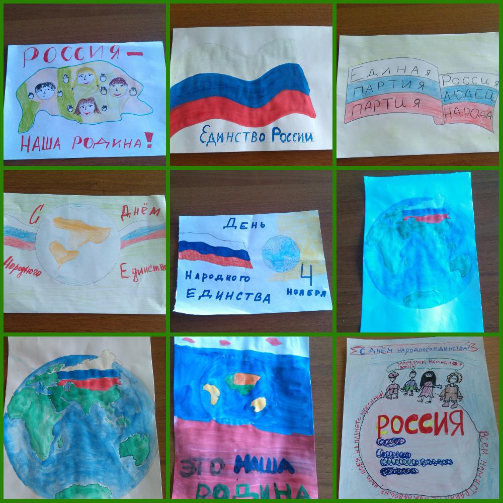 Рисунки ко дню россии